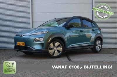 25906387/Hyundai/EV Premium 64 kWh/MY20, App, 10,25