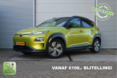 25906823/Hyundai/EV Premium 64 kWh/MY20 App, 10,25
