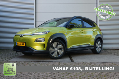 25906823/Hyundai/EV Premium 64 kWh/App, 10,25