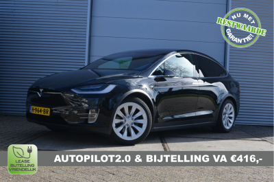 26471443/Tesla/Long Range/AutoPilot3.0+FSD, 78.512ex